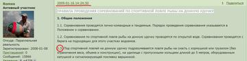 http://s7.uploads.ru/t/NfBA4.png
