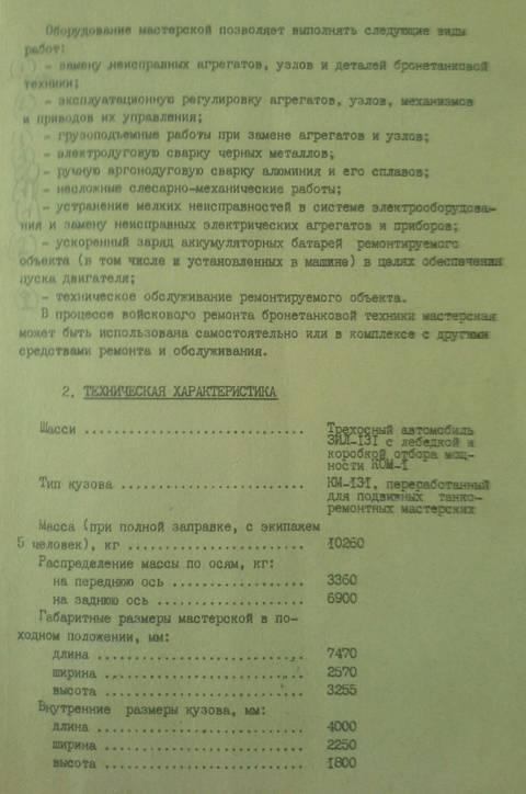 http://s7.uploads.ru/t/NjnTs.jpg