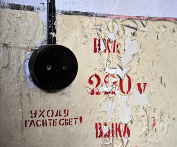 http://s7.uploads.ru/t/Njnb5.jpg