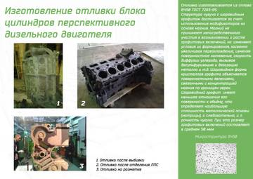http://s7.uploads.ru/t/NjyPr.jpg