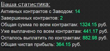 http://s7.uploads.ru/t/NktmO.png