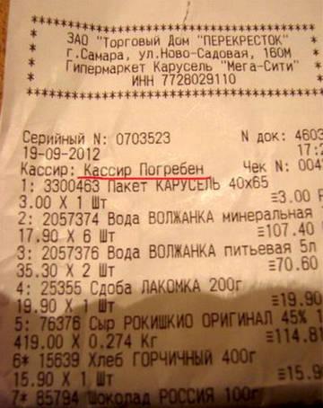 http://s7.uploads.ru/t/NmiS7.jpg
