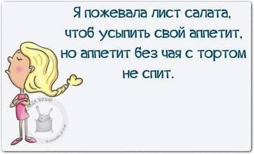 http://s7.uploads.ru/t/Nmjy4.jpg