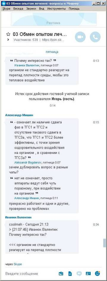 http://s7.uploads.ru/t/NntyW.jpg