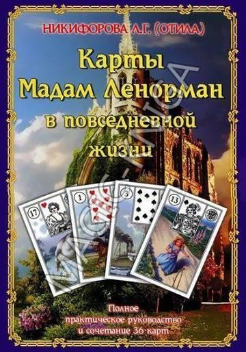 http://s7.uploads.ru/t/NpFM6.jpg