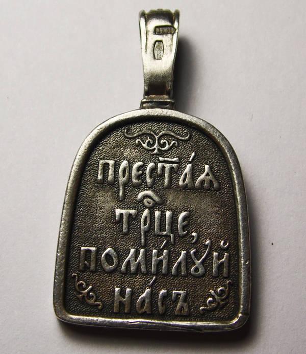 http://s7.uploads.ru/t/NqSAM.jpg