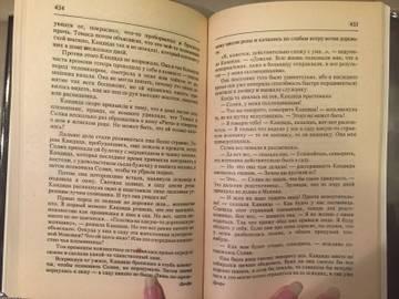 http://s7.uploads.ru/t/NsAV5.jpg