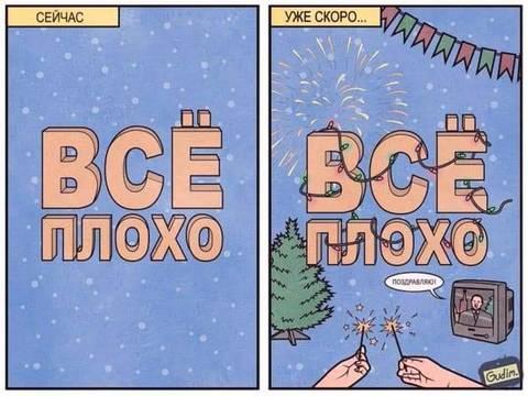 http://s7.uploads.ru/t/NuX0Q.jpg