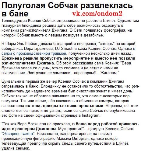 http://s7.uploads.ru/t/NyXak.jpg