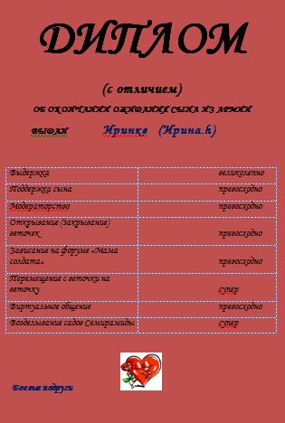 http://s7.uploads.ru/t/O3vGr.png