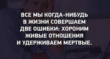 http://s7.uploads.ru/t/O4DoW.jpg