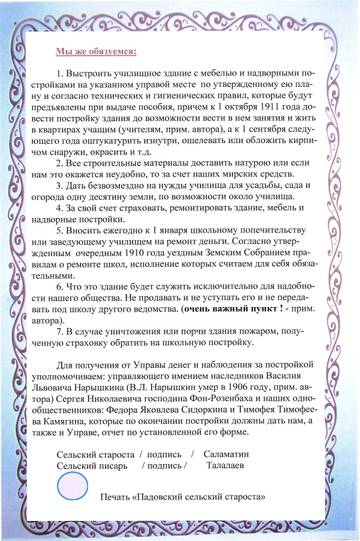 http://s7.uploads.ru/t/O7QDY.jpg