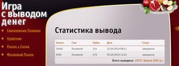http://s7.uploads.ru/t/O9qrc.png