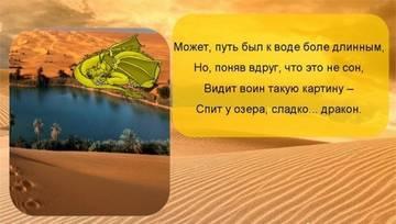 http://s7.uploads.ru/t/OCE3c.jpg