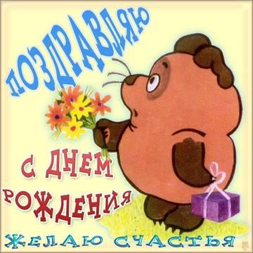 http://s7.uploads.ru/t/ODnpX.jpg