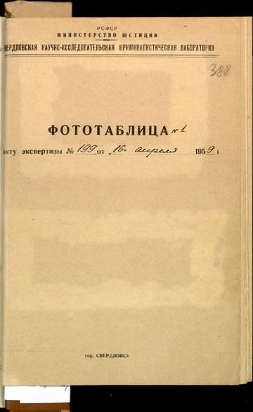 http://s7.uploads.ru/t/ODoNL.jpg