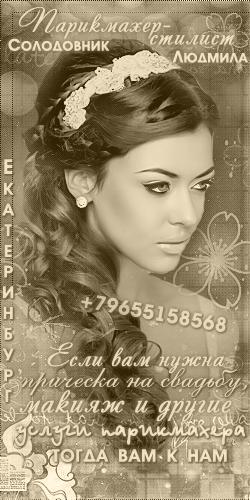 http://s7.uploads.ru/t/OED4r.png