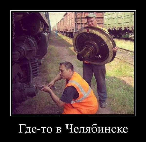 http://s7.uploads.ru/t/OFVyl.jpg