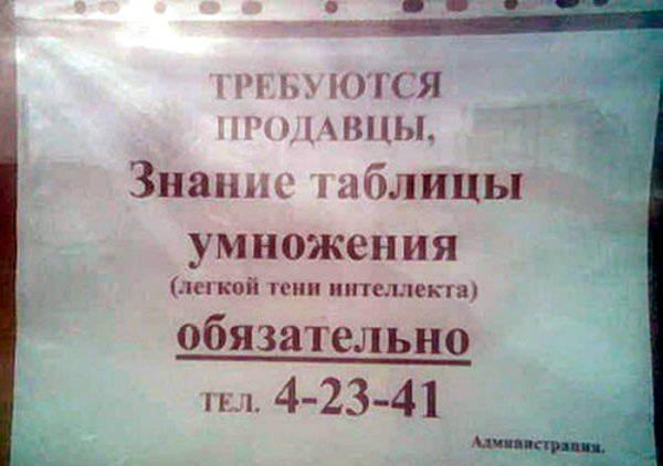 http://s7.uploads.ru/t/OHwMz.jpg