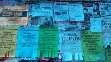 http://s7.uploads.ru/t/OJFIS.jpg