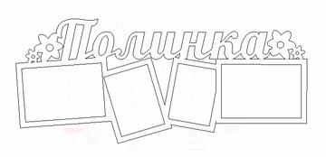 http://s7.uploads.ru/t/OKDRn.png