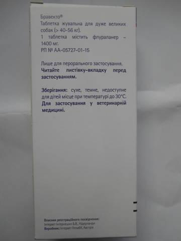 http://s7.uploads.ru/t/OMhaD.jpg