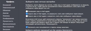 http://s7.uploads.ru/t/OMjx9.png