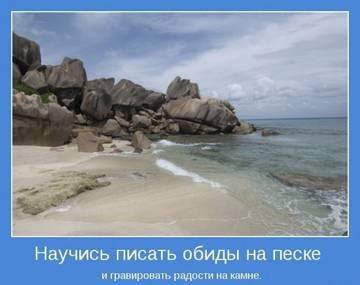 http://s7.uploads.ru/t/ONQfd.jpg