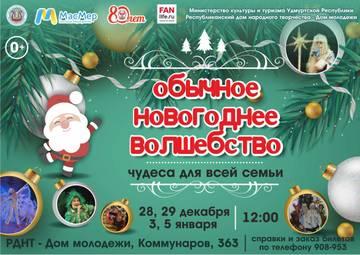 http://s7.uploads.ru/t/ORmSt.jpg