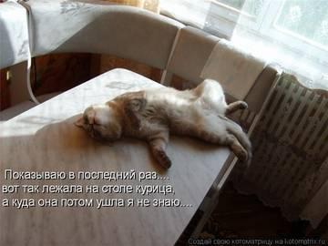 http://s7.uploads.ru/t/OSDZH.jpg