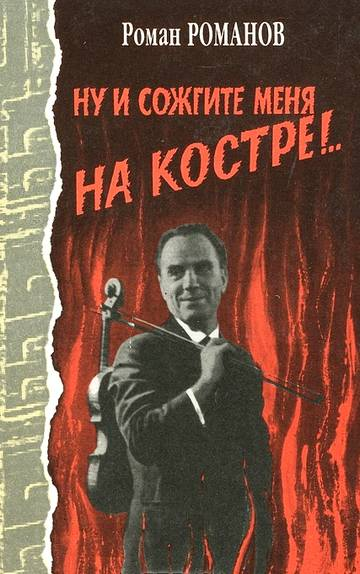 http://s7.uploads.ru/t/OUBdH.jpg