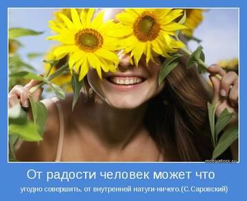 http://s7.uploads.ru/t/OVnLU.jpg