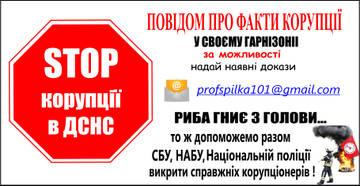http://s7.uploads.ru/t/OWeZc.jpg