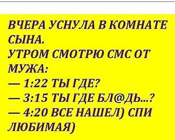 http://s7.uploads.ru/t/OYQqv.jpg