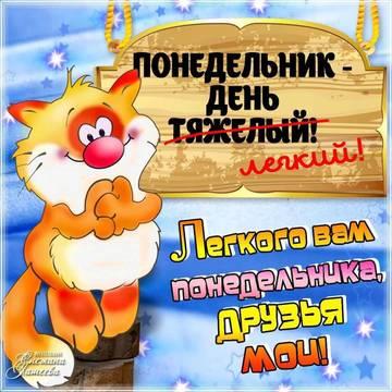 http://s7.uploads.ru/t/OYVeu.jpg