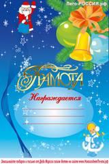 http://s7.uploads.ru/t/OaGHe.jpg