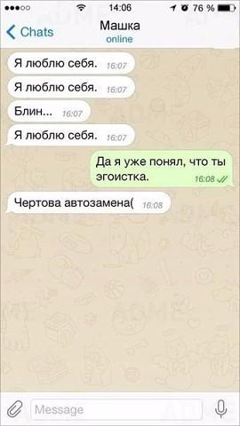 http://s7.uploads.ru/t/Ob8U1.jpg