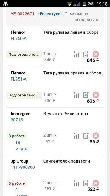 http://s7.uploads.ru/t/OcWIX.png