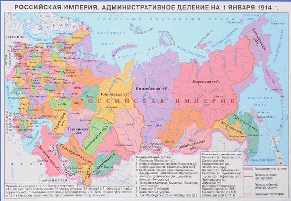 http://s7.uploads.ru/t/Odk6S.png