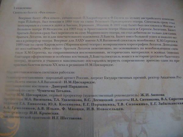 http://s7.uploads.ru/t/OeJGn.jpg