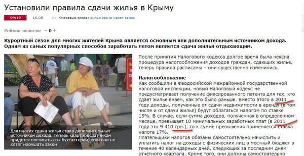 http://s7.uploads.ru/t/OegtB.jpg