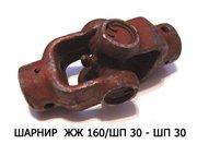 http://s7.uploads.ru/t/OkHtw.jpg