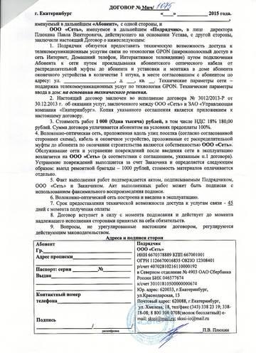 http://s7.uploads.ru/t/OmCkK.jpg