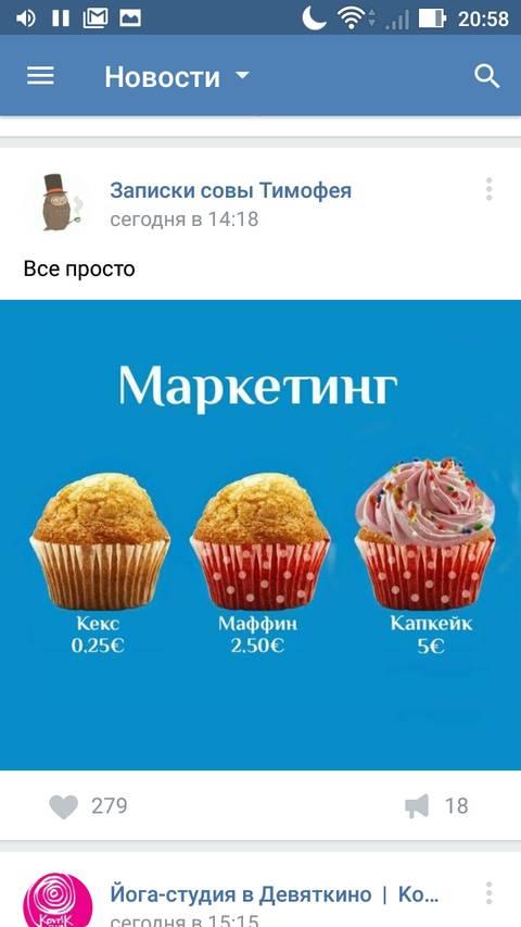 http://s7.uploads.ru/t/OqGvp.jpg