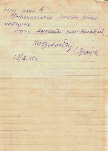 http://s7.uploads.ru/t/OsFak.jpg