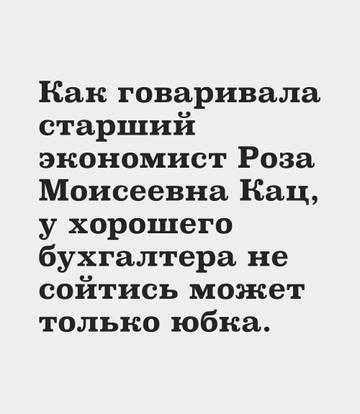 http://s7.uploads.ru/t/OstSw.jpg