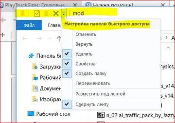 http://s7.uploads.ru/t/OtxBj.jpg