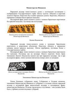 http://s7.uploads.ru/t/OxBQE.jpg