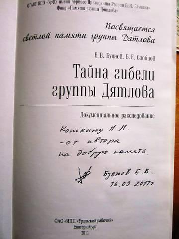 http://s7.uploads.ru/t/OzfUl.jpg