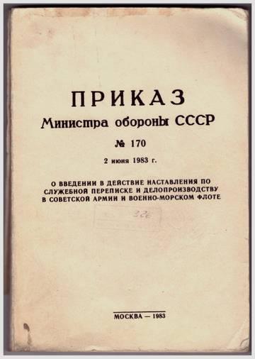 http://s7.uploads.ru/t/P01zr.jpg